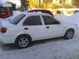 Томск Шарада 1999