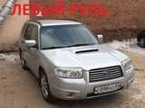 Улан-Удэ Форестер 2006