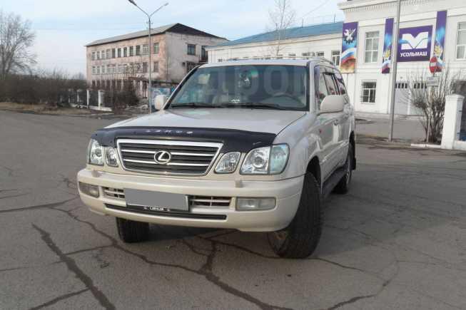 Lexus LX470, 2003 год, 1 000 000 руб.