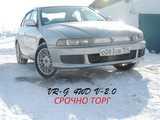 Новосибирск Галант 2001