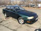 Владивосток Тойота Камри 1993