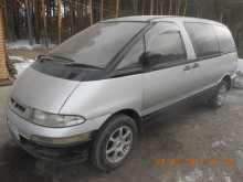 Тимирязевское Эстима Эмина 1992
