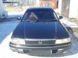 Хабаровск Хонда Аскот 1990