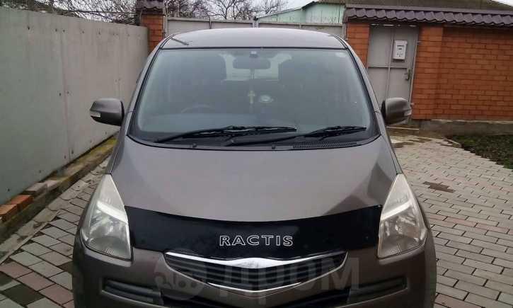 Toyota Ractis, 2007 год, 435 000 руб.