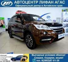 Барнаул Lifan X60 2017