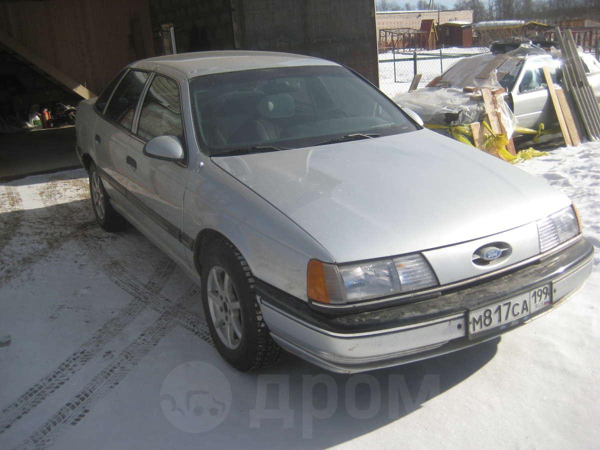 характеристики ford mercury 3.литра 1991 года