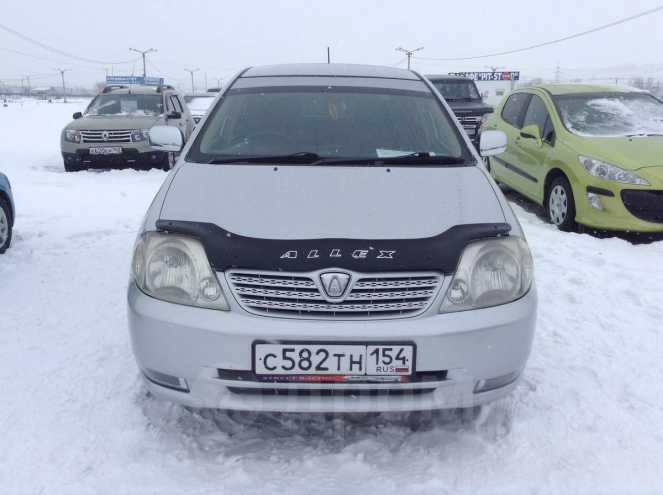 продажа авто в кредит красноярске на дром ру