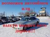 Хабаровск Тойота Марк 2 2001