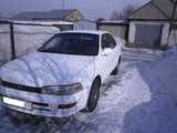Бийск Спринтер 1994