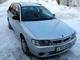 Барнаул Вингроад 2001