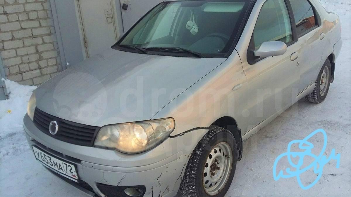 драгметаллы в автомобиле фиат альбеа