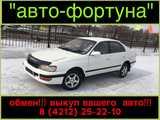 Хабаровск Тойота Корона 1994