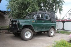 Завьялово 3151 1990