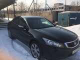 Иркутск Honda Accord 2008