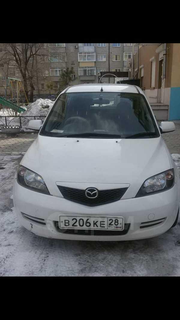 Новые автомобили и автомобили с пробегом - объявления со всей россии.