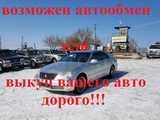 Хабаровск Тойота Краун 2005