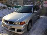 Новосибирск Вингроад 1999