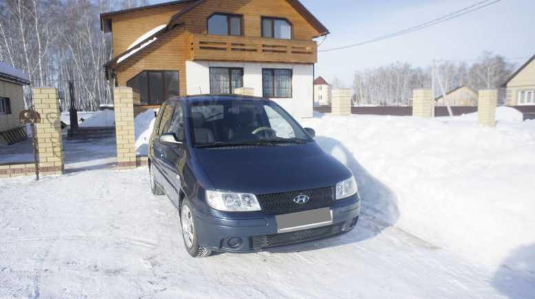 Hyundai Matrix, 2005 год, 250 000 руб.