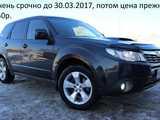 Новосибирск Форестер 2008