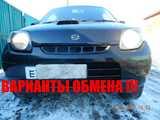 Иркутск Сузуки Кей 2000