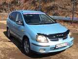 Владивосток Ниссан Тино 2001