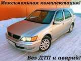 Новосибирск Виста Ардео 1999