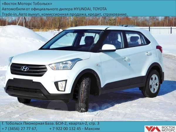 Hyundai Creta, 2017 год, 984 900 руб.