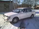 Ивановка Королла 1991