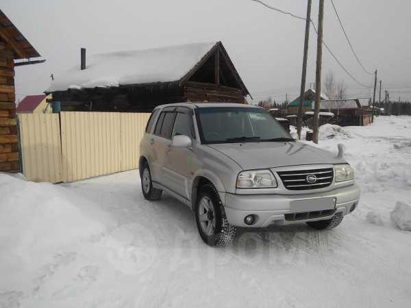 Suzuki Escudo, 2003 год, 550 000 руб.