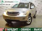 Новосибирск Лексус РХ 330 2005