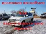Хабаровск Ленд Крузер 2016