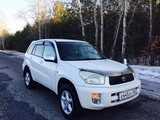 Белогорск Тойота РАВ4 2001