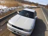 Хабаровск Тойота Чайзер 1995