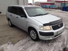 Красноярск Тойота Саксид 2005