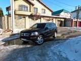 Челябинск GL-Class 2014