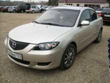 Крыловская Mazda3 2004