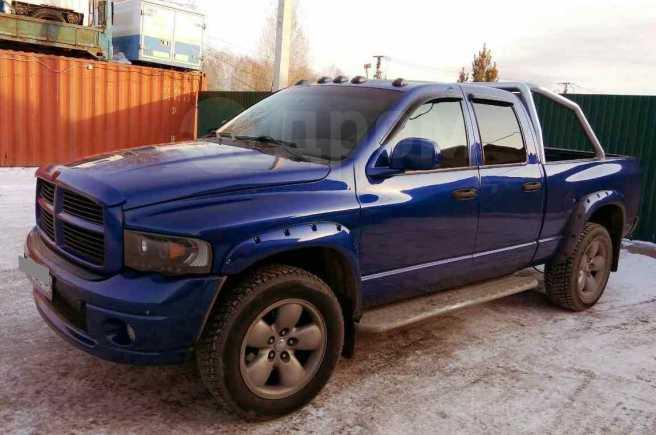 Dodge Ram, 2002 год, 1 149 000 руб.