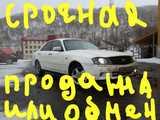 Петропавловск-Кам... Ниссан Глория 2000