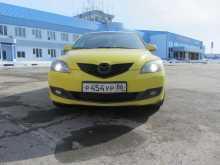 Урай Mazda3 2006