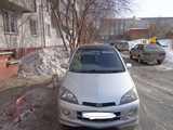 Новосибирск Дайхатсу УРВ 2000