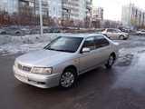 Новосибирск Блюбёрд 1997