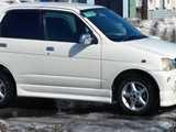 Омск Тойота Ками 2002
