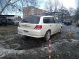 Челябинск Хонда Авансер 2001