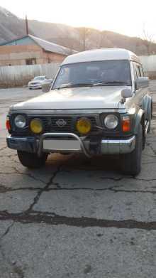 Дальнегорск Ниссан Сафари 1993