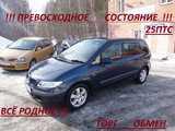 Томск Мазда Премаси 2000