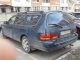 Москва Сцептер 1995