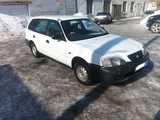 Калачинск Хонда Партнер 2001