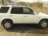 Славянка Хонда ЦР-В 1998