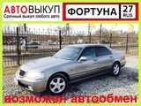 Хабаровск Хонда Легенд 2000