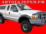 Хабаровск Форд Ф250 1999
